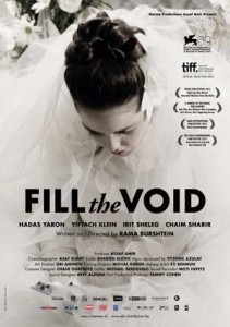 Fill the Void Movie Poster