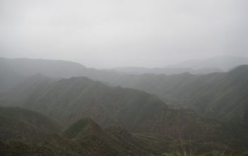 Hills of Gansu