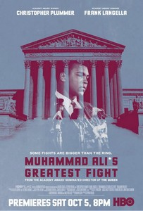 Muhammad Ali's Greatest Fight Movie Poster