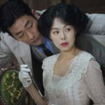 The Handmaiden Movie Shot