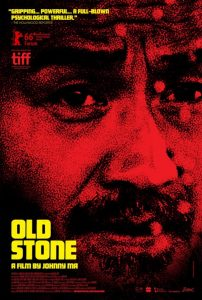 Old Stone Movie Poster