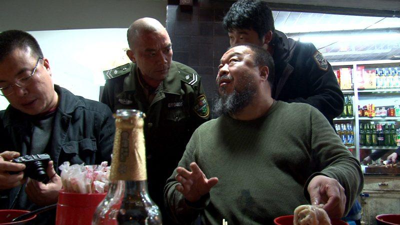 Ai Weiwei: Never Sorry Movie Shot